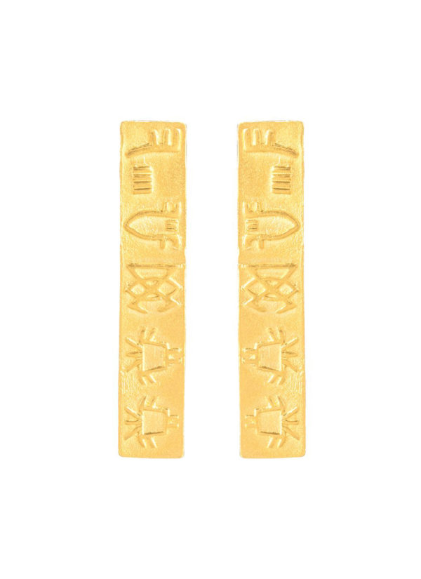 UNDECIPHERED EARRINGS - Handcrafted in brass with gold